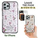 iphone11 ケース iPhoneSE(第2世代) ケース Disney クマのプーさん tpu カード収納 背面 iphon……