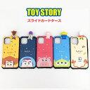 iPhoneSE(第2世代) iphone11 iphone11pro xr ケース トイストーリー toystory フィギュア カー……