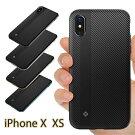 新型iphoneXケーススリムデザインケース【送料無料】光沢のあるバンパーがおしゃれ!全4色アイフォンXiphonexxあす楽スマホケース
