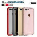 iphonexs ケース iphonex ケース iphone8 ケース LUPHIE 背面ガラス アルミ バンパー iPhone7P……