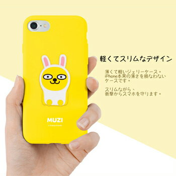 大人気 KAKAO FRIENDS カカオフレンズ スマホケース iPhone8 iPhone7 iPhone X iPhone8Plus iPhone7Plus 全5種 APEACH MUZI NEO TUBE RYAN 【送料無料】