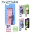 iPhone6Sケースパステルカラーが可愛いベルト付きケース【送料無料】セカンドユニークネームyoungboyziPhone6iPhone6SケースカバーブランドSANヤングボーイズベルトパステル05P18Jun16