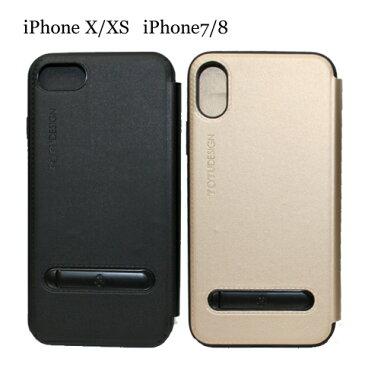 iPhoneXS iphoneX ケース TOTU 手帳型TPUレザーケース iPhone8 ケース【送料無料】 iPhone 7 ケース シンプルな手帳型 全2色 あす楽 スマホケース 手帳 totu iphonexs XS スマートフォンケース スマホケース 携帯カバー 携帯ケース