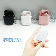 ワイヤレスイヤホンbluetooth充電ケース収納ジムトレーニングジョギング収納充電ケース付左右分離型Bluetooth高音質イヤホンワイヤレス