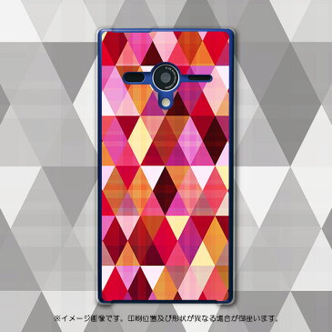 203SH AQUOS PHONE Xx アクオスフォン SoftBank ソフトバンク スマホ カバー 全機種対応 あり スマホケース ハード pc ケース ハードケース ピンク 模様 チェック・ボーダー 005469