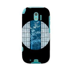 F-03K आसान स्मार्टफोन me docomo docomo f03k स्मार्टफ़ोन केस स्मार्टफ़ोन केस स्मार्टफ़ोन PC हार्ड केस 013790 Tanabata स्ट्रिप