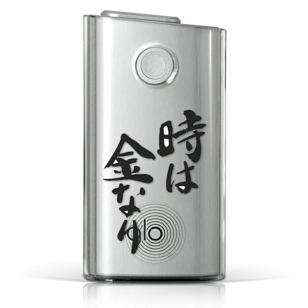電子タバコ・ベイプ, ケース glo 001707 glo001pccl
