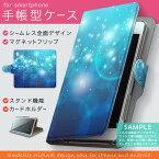 iphone7 iphone 7 アイフォーン 7 softbank ソフトバンク スマホ カバー 手帳型 全機種対応 あり カバー レザー ケース 手帳タイプ フリップ ダイアリー 二つ折り 革 模様 青 ラグジュアリー 000965