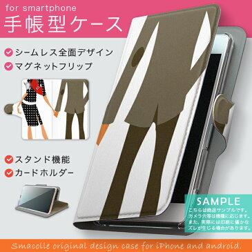 501SO Xperia Z5 エクスペリア softbank ソフトバンク スマホ カバー 手帳型 全機種対応 あり カバー レザー ケース 手帳タイプ フリップ ダイアリー 二つ折り 革 人物 イラスト カップル ユニーク その他 003426