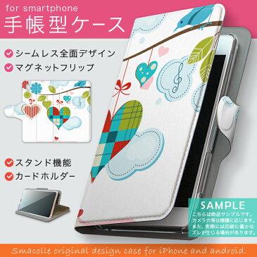iphone5c iPhone 5c アイフォン softbank ソフトバンク カバー 手帳型 全機種対応 あり カバー レザー ケース 手帳タイプ フリップ ダイアリー 二つ折り 革 鳥 花 バレンタイン ラブリー 005285