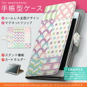 SO-03J 【2個以上送料無料】手帳型 スマホケース 全機種対応 あ...