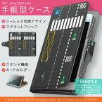 SO-02H Xperia Z5 compact エクスペリア so02h docomo ドコモ スマホ カバー 手帳型 全機種対応 あり カバー レザー ケース 手帳タイプ フリップ ダイアリー 二つ折り 革 車道 道路 ユニーク 005863