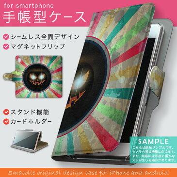 iPodtouch6 ipodtouch6 アイポットタッチ6 softbank ソフトバンク カバー 手帳型 全機種対応 あり カバー レザー ケース 手帳タイプ フリップ ダイアリー 二つ折り 革 ハロウィン カラフル インク カボチャ ユニーク 007491