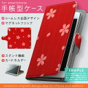iPodtouch6 ipodtouch6 アイポットタッチ6 sof...