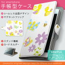 iPhone6s iphone 6s アイフォーン softbank ソフトバンク スマホ カバー 手帳型 全機種対応 ...