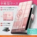 ZenFone AR zs571KL simfree SIMフリー カ...