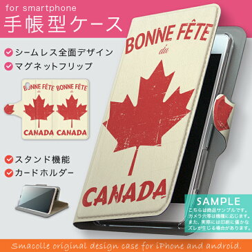 KYV37 Qua phone キュア フォン au エーユー カバー 手帳型 全機種対応 あり カバー レザー ケース 手帳タイプ フリップ ダイアリー 二つ折り 革 外国 カナダ マーク 010427