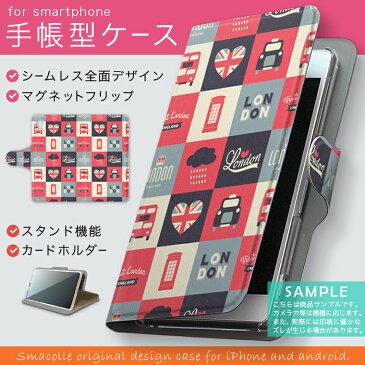 DM-01J AQUOS Disney Mobile dm01j docomo ドコモ スマホ カバー 手帳型 全機種対応 あり カバー レザー ケース 手帳タイプ フリップ ダイアリー 二つ折り 革 イギリス 国旗 ハート 010432