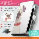401SH simple-sumaho2 シンプルスマホ2 softbank ソフトバンク カ...