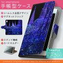 iphone8 iphone 8 アイフォーン softbank ソフ...