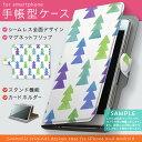iPhone6s iphone 6s アイフォーン soft...