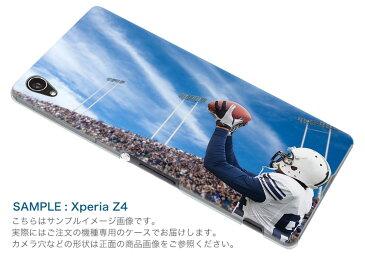 KYV40 rafre ラフレ kyv40 au エーユー スマホ カバー 全機種対応 あり ケース スマホケース スマホカバー PC ハードケース ラグビー スポーツ 写真 スポーツ 000031