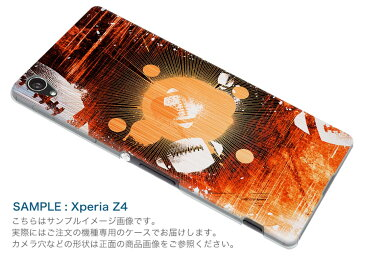 602SO Xperia XZs エクスペリア XZs softbank ソフトバンク スマホ カバー 全機種対応 あり スマホケース ハード pc ケース ハードケース ラグビー スポーツ クール 001240