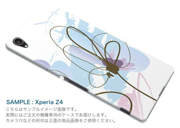 iphone7plus アイフォーン iphone7 plus softbank ソフトバンク スマホ カバー 全機種対応 あり ケース スマホケース スマホカバー PC ハードケース 花 植物 フラワー 001307