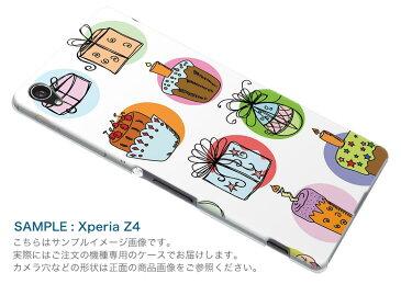 402SO Xperia Z4 エクスペリア softbank ソフトバンク スマホ カバー 全機種対応 あり スマホケース ハード pc ケース ハードケース プレゼント ケーキ イラスト チェック・ボーダー 005357