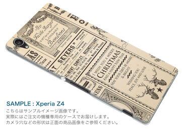 iphone XsMax iPhone 10sMax アイフォーン エックスエスマックス テンエスマックス iphonexsmax softbank docomo au スマホ カバー 全機種対応 あり ケース スマホケース スマホカバー PC ハードケース 006320 英語 文字 新聞