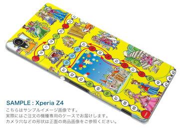 LGV32 isai vivid イサイ lgv32 au エーユー カバー 全機種対応 あり ケース スマホケース スマホカバー PC ハードケース 童話 すごろく ユニーク 006677