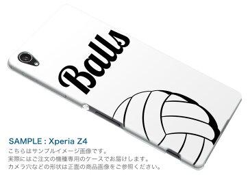 SO-03K Xperia XZ2 エクスペリア エックスゼットツー docomo so03k ドコモ スマホ カバー 全機種対応 あり ケース スマホケース スマホカバー TPU ソフトケース 010181 スポーツ バレー ボール