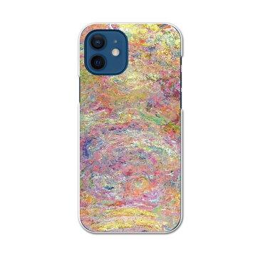 iPhone12 6.1インチ 専用 各キャリア iPhone 12 / iPhone12 Pro 共通対応 ドコモスマホ カバー ケース スマホケース スマホカバー PC ハードケース 011462 イラスト カラフル 絵画