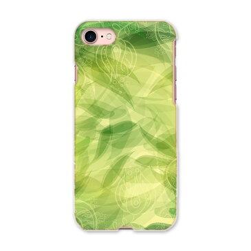 iphone8 iphone 8 softbank ソフトバンク スマホ カバー ケース スマホケース スマホカバー TPU ソフトケース 001872 花 フラワー 緑