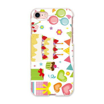 iphone7 iphone 7 softbank ソフトバンク スマホ カバー 全機種対応 あり ケース スマホケース スマホカバー TPU ソフトケース カラフル パーティー バースデー 009220