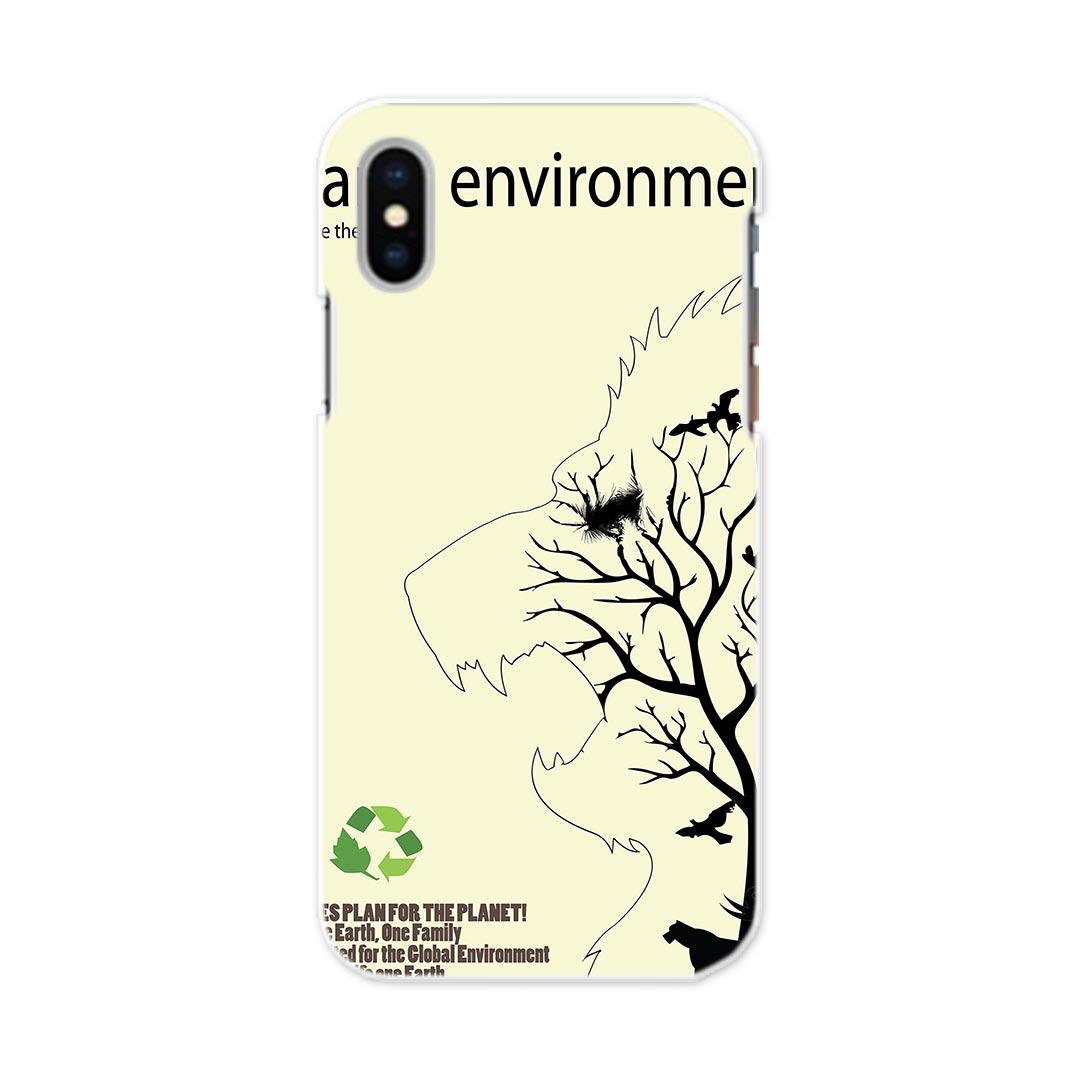 iphone Xs iPhone 10s アイフォーン エックスエス テンエス softbank docomo au スマホ カバー スマホケース スマホカバー PC ハードケース 006476 動物 植物 鳥