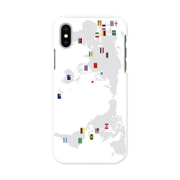 iphone Xs iPhone 10s アイフォーン エックスエス テンエス softbank docomo au スマホ カバー 全機種対応 あり ケース スマホケース スマホカバー PC ハードケース 012962 世界地図 地図