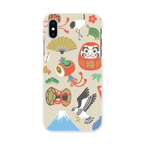 iphone Xs iPhone 10s iPhone Xs S 10s softbank docomo au Funda para smartphone Funda para smartphone Funda para smartphone Funda rígida para PC 013625 Año nuevo Kadomatsu Saiga Año nuevo