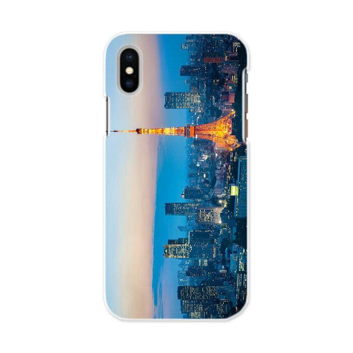 iphone Xs iPhone 10s アイフォーン エックスエス テンエス softbank docomo au スマホ カバー スマホケース スマホカバー PC ハードケース 014734 東京タワー 写真