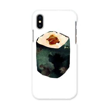 iPhone X iPhone 10 アイフォーン エックス テン iphonex APPLE softbank ソフトバンク スマホ カバー ケース スマホケース スマホカバー PC ハードケース 016193 お寿司 巻き寿司 食べ物