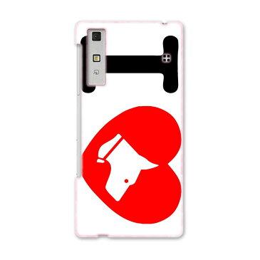 KYV37 Qua phone キュア フォン kyv37 au エーユー スマホ カバー スマホケース スマホカバー PC ハードケース 文字 英語 ハート ユニーク 002985