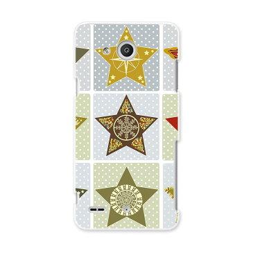 LGV33 Qua phone PX キュア フォン px lgv33 au エーユー スマホ カバー 全機種対応 あり ケース スマホケース スマホカバー PC ハードケース 星 スター 水玉 雪 結晶 模様 ユニーク 008540