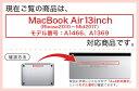 MacBook Air 13inch 2010 〜 2017 専用 デザインハードケース A1466 A1369 Apple マックブック エア ノートパソコン カバー ケース ハードカバー クリア 透明 000426 クラウン 王冠 ダイヤ 2