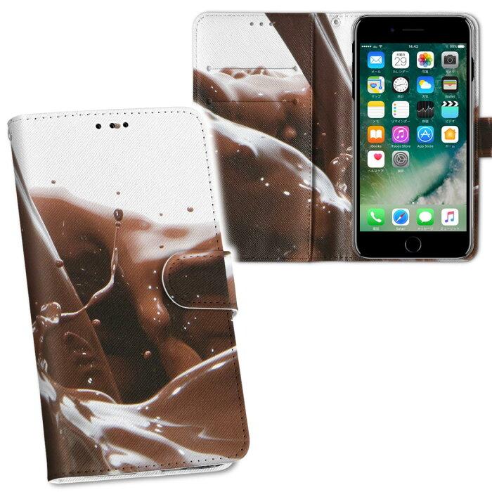 iphone X iPhone 10 アイフォーン エックス テン softbank ソフトバンク 両面プリント 裏表 内側 内面 スマホ カバー レザー ケース 手帳タイプ フリップ ダイアリー 二つ折り 革 フルデザイン 000888 チョコレート