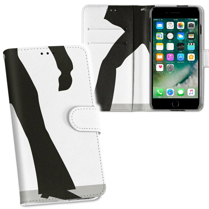 iphone XsMax iPhone 10sMax アイフォーン エックスエスマックス テンエスマックス iphonexsmax softbank docomo au 両面プリント 裏表 内側 内面 スマホ カバー ケース 手帳タイプ フリップ ダイアリー 二つ折り フルデザイン 001024 ディスコ ダンス