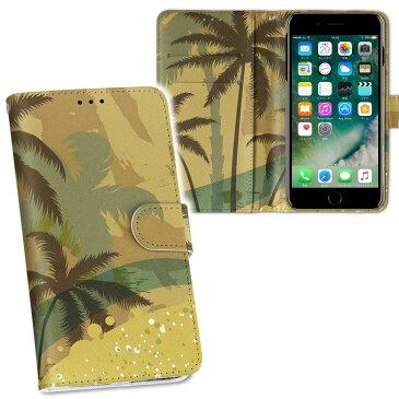 iphone XsMax iPhone 10sMax アイフォーン エックスエスマックス テンエスマックス iphonexsmax softbank docomo au 両面プリント 裏表 内側 内面 スマホ カバー ケース 手帳タイプ フリップ ダイアリー 二つ折り フルデザイン 001398 ヤシの木 砂浜
