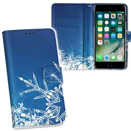 iPhone11 Pro Max 6.5インチ 専用 iphone11pronax アイフォン softbank docomo au 両面プリント 裏表 内側 内面 スマホ カバー レザー ケース 手帳タイプ フリップ ダイアリー 二つ折り 革 フルデザイン 001485 その他 雪 冬