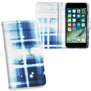 iPhone11 Pro 5.8インチ 専用 iphone11pro アイフォン softbank docomo au 両面プリント 裏表 内側 内面 スマホ カバー レザー ケース 手帳タイプ フリップ ダイアリー 二つ折り 革 フルデザイン 002274 クール 蛍光 青