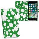 iPhone11 Pro 5.8インチ 専用 iphone11pro アイフォン softbank docomo au 両面プリント 裏表 内側 内面 スマホ カバー レザー ケース 手帳タイプ フリップ ダイアリー 二つ折り 革 フルデザイン 002427 フラワー 花 模様 緑