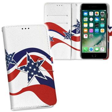 iphone XR iPhone 10r アイフォーン エックスアール テンアール iphonexr softbank docomo au 両面プリント 裏表 内側 内面 スマホ カバー ケース 手帳タイプ フリップ ダイアリー 二つ折り フルデザイン 003558 星 赤 青 シンプル
